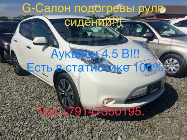 Nissan Leaf, 2013 год, 457 000 руб.
