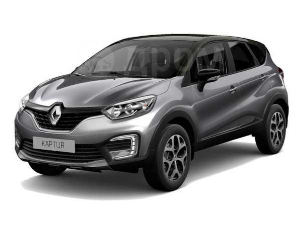 Renault Kaptur, 2019 год, 1 155 980 руб.