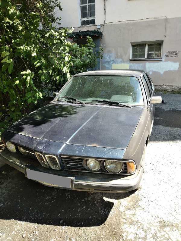BMW 7-Series, 1982 год, 35 000 руб.