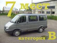 Курган ГАЗ 2217 2012