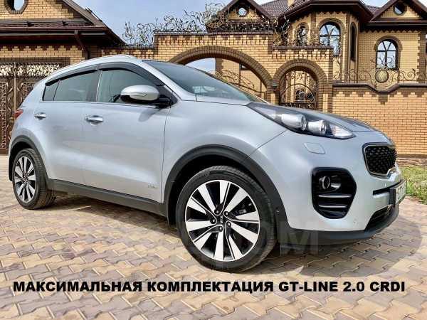Kia Sportage, 2017 год, 1 580 000 руб.