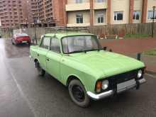 Томск 412 1989