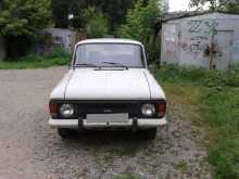 Кемерово 412 1996