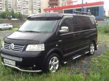 Челябинск Multivan 2008