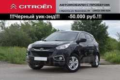 Иркутск ix35 2011