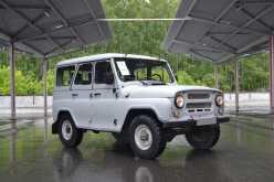 Екатеринбург 3151 2003