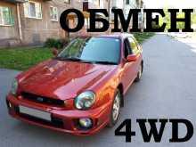 Прокопьевск Impreza 2002