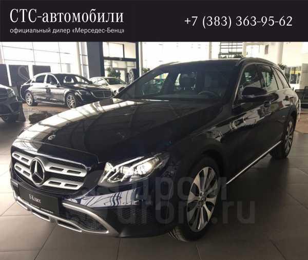 Mercedes-Benz E-Class, 2019 год, 3 800 000 руб.