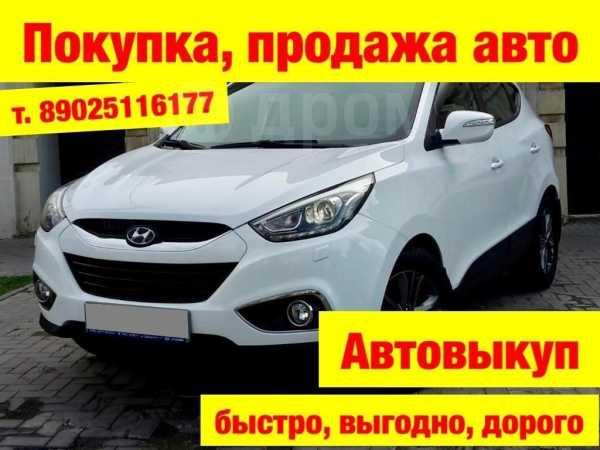 Hyundai ix35, 2015 год, 1 028 000 руб.
