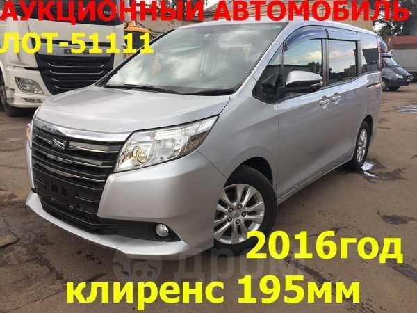Toyota Noah, 2016 год, 1 399 999 руб.