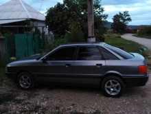 Хадыженск 80 1990