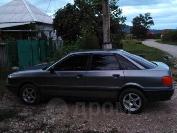 Audi 80, 1990 год, 220 000 руб.