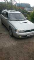 Subaru Legacy, 1994 год, 240 000 руб.