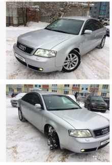 Элиста Audi A6 1999
