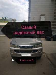 Барнаул Starex 2000