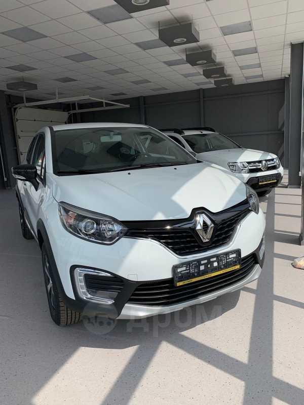 Renault Kaptur, 2019 год, 1 282 899 руб.