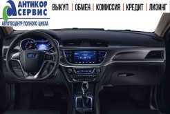 Омск Emgrand EC7 2019