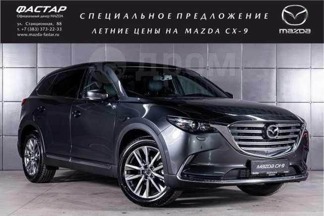 Mazda CX-9, 2019 год, 3 115 000 руб.