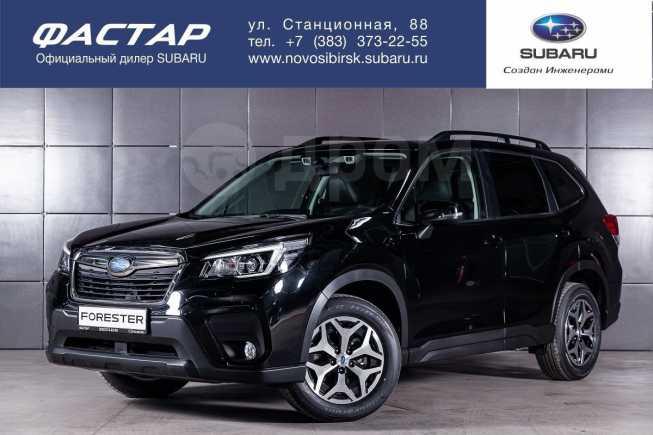 Subaru Forester, 2019 год, 2 259 900 руб.