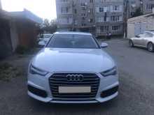 Краснодар A6 2017