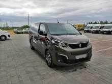 Новосибирск Traveller 2018