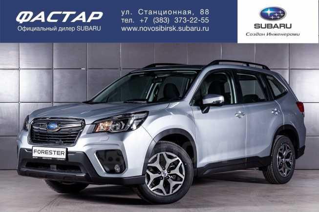 Subaru Forester, 2019 год, 1 979 900 руб.