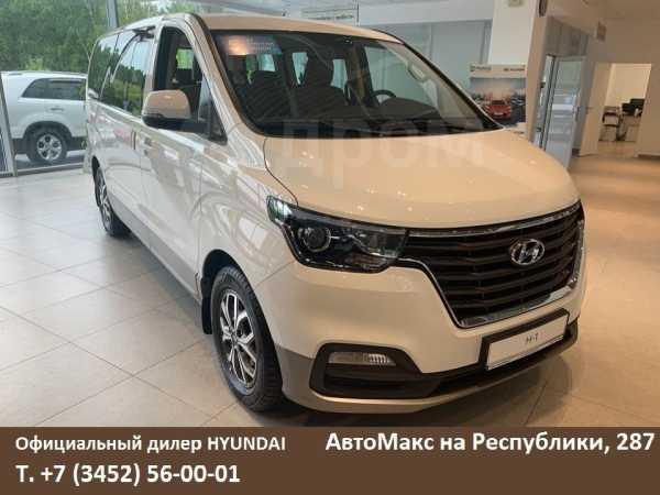 Hyundai H1, 2019 год, 2 439 000 руб.