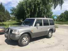 Новосибирск Galloper 2003