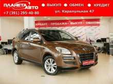 Красноярск 7 SUV 2014