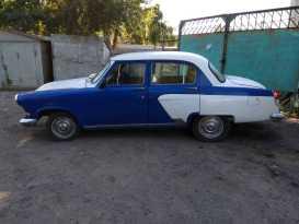 Омск 21 Волга 1951