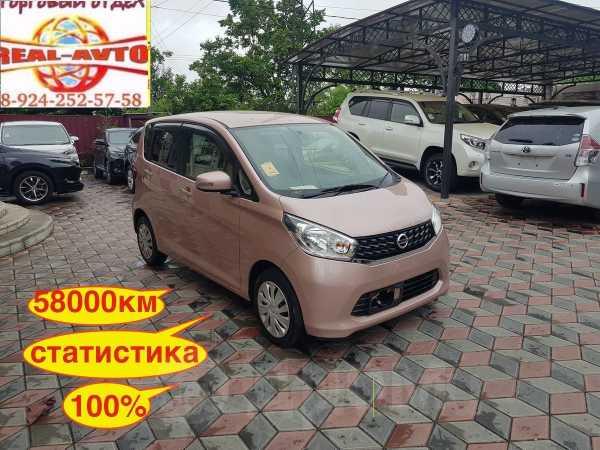 Nissan DAYZ, 2014 год, 369 999 руб.