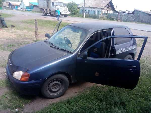 Toyota Starlet, 1998 год, 95 000 руб.