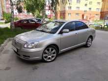 Советский Avensis 2006