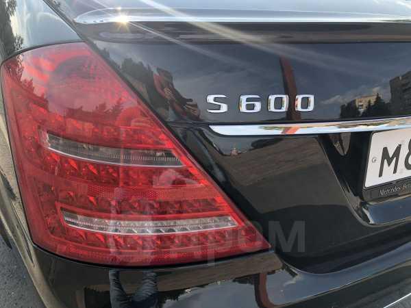 Mercedes-Benz S-Class, 2008 год, 890 000 руб.