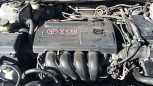 Toyota Vista, 2003 год, 360 000 руб.