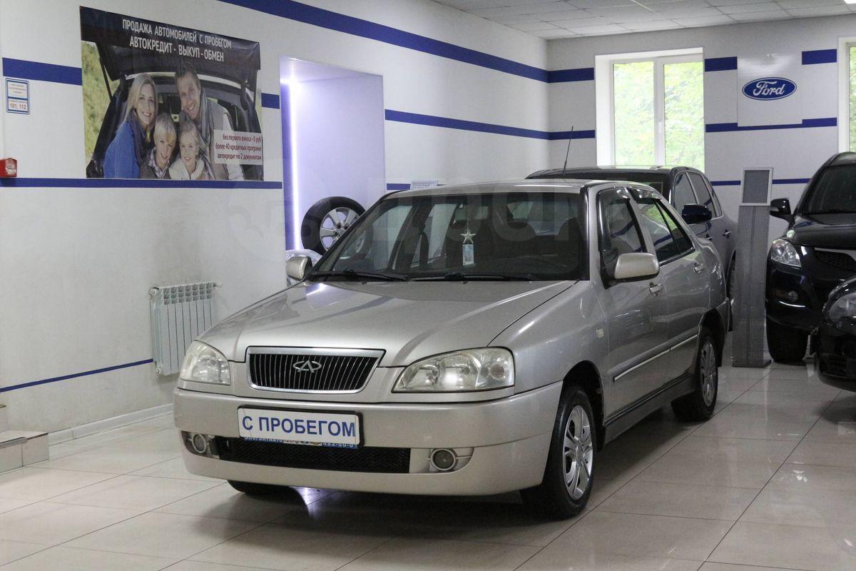 Автомобили амулет в москве янтарный амулет смотреть онлайн в хорошем качестве бесплатно
