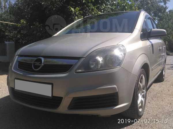Opel Zafira, 2006 год, 400 000 руб.