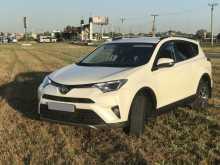 Краснодар Toyota RAV4 2017