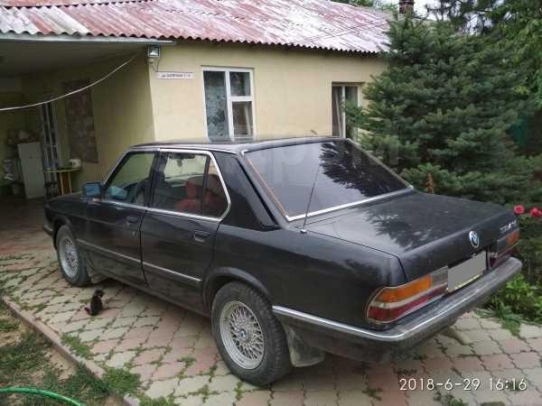 BMW 5-Series, 1987 год, 150 000 руб.