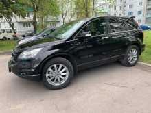 Прокопьевск CR-V 2011