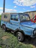 ЛуАЗ ЛуАЗ, 1983 год, 25 000 руб.