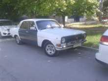 Севастополь 24 Волга 1989
