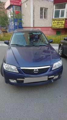 Сургут 323F 2002