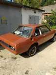 Opel Ascona, 1979 год, 179 000 руб.