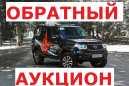 УАЗ Патриот, 2016 год, 460 000 руб.