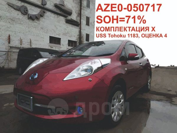 Nissan Leaf, 2013 год, 430 000 руб.