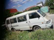 Симферополь Sephia 1996