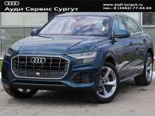 Сургут Audi Q8 2019