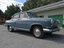 Новосибирск 21 Волга 1964