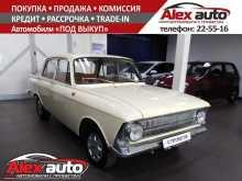 Томск 412 1975